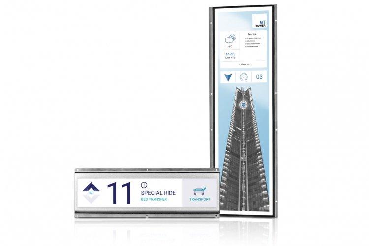 Stretched Multimedia-Displays für Aufzüge horizontal and vertical
